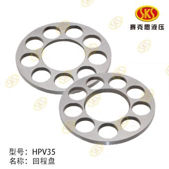 RETAINER PLATE-PC60-5 377-4111