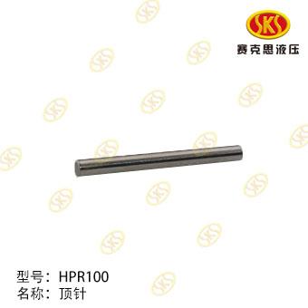 PRESS PIN-CK70 408-1401