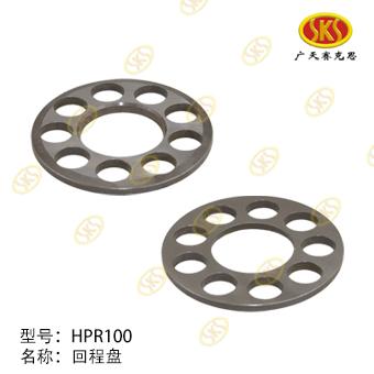 RETAINER PLATE-CK70 408-4111