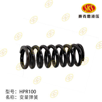 VARIABLE SPRING-CK70 408-7172