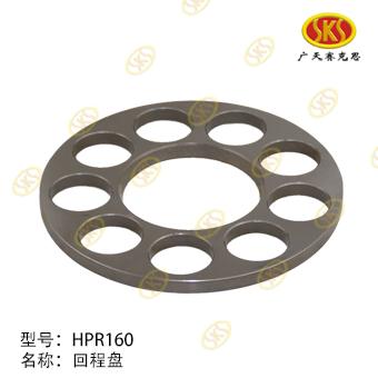 RETAINER PLATE-CK90-3 409-4111