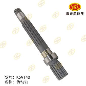 DRIVE SHAFT-SH220-2 418-3201E