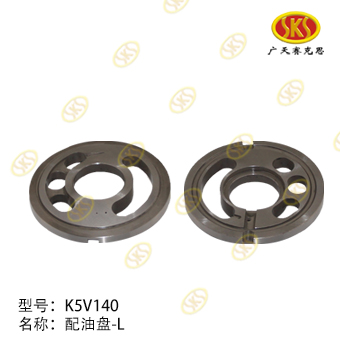 VALVE PLATE L-SH220-2 418-4501A