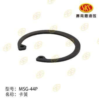 SNAP RING-MSG-44P(KYB) 432-1501