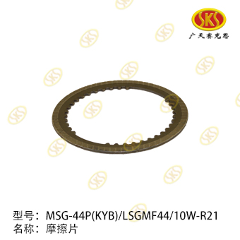FRICTION PLATE-MSG-44P(KYB) 432-1801