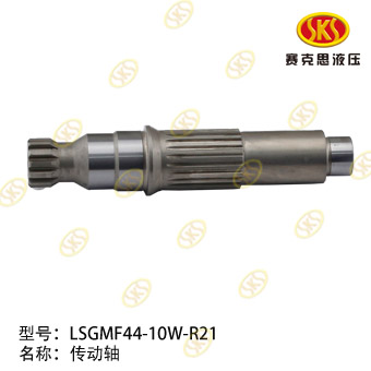 DRIVE SHAFT-LSGMF44/10W-R21 432-3201