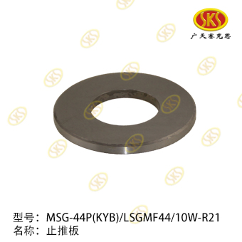 SHOE PLATE-MSG-44P(KYB) 432-4701