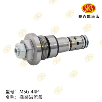 RELIEF VALVE-MSG-44P(KYB) 432-8200