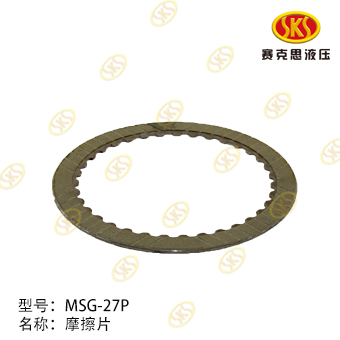 FRICTION PLATE-MSG-27P 433-1801
