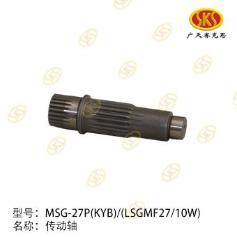 DRIVE SHAFT-MSG-27P 433-3201A