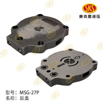 HEAD BLOCK-MSG-27P 433-7101