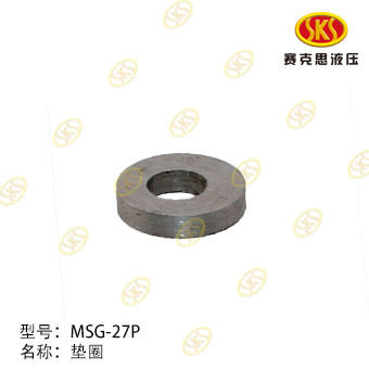 WASHER-MSG-27P 433-8209