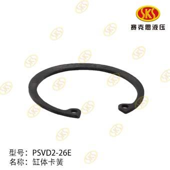 SNAP RING-PSVL-54 436-1501