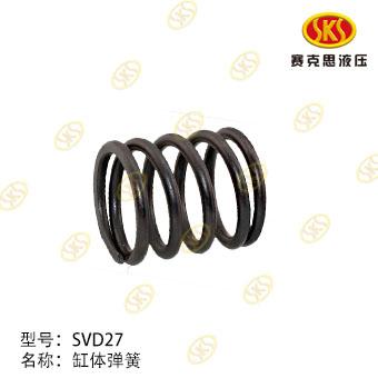 COIL SPRING-K040 438-1301