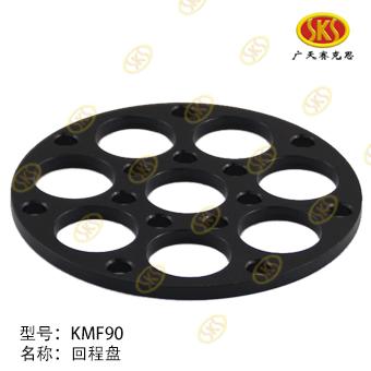 RETAINER PLATE-PC200-1 439-4751
