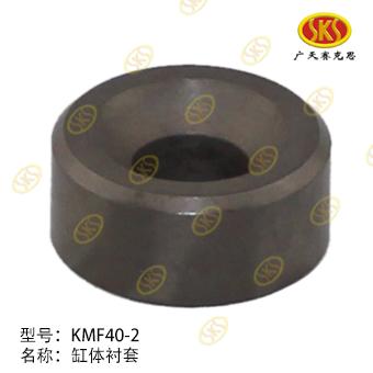 BUSH-KMF40 440-1103