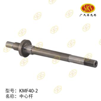 CENTER PIN-KMF40 440-2501