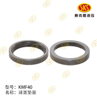 SPACER-KMF40 440-4752A