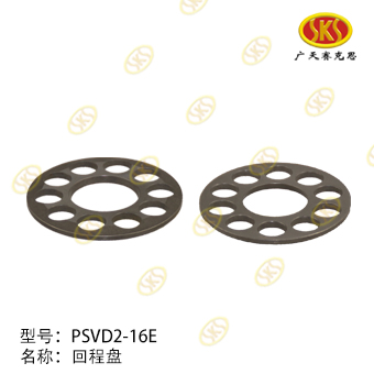 RETAINER PLATE-1.6~2T 443-4111