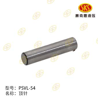 PRESS PIN-KYB KUBOTA 6T 155 444-1401
