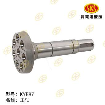 DRIVE SHAFT-KYB87 462-3101