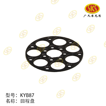 RETAINER PLATE-KYB87 462-4751