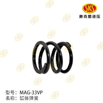 COIL SPRING-4-5-5T 527-1301