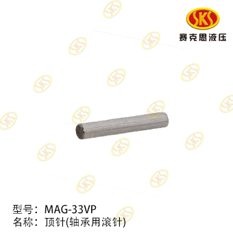 PRESS PIN-MAG-33VP-480E-2 527-1401