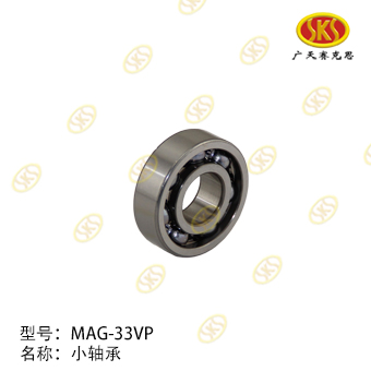 SMALL BEARING-4-5-5T 527-3704A