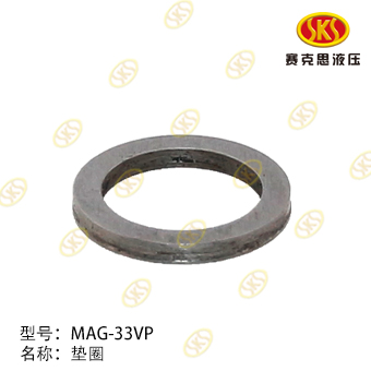 WASHER-2-4-5-5T 527-8209A