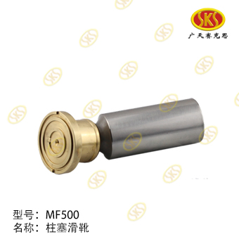 PISTON SHOE-MF500 533-2100
