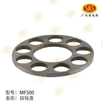 RETAINER PLATE-MF500 533-4111