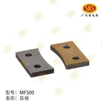 RETAINER-MF500 533-5232