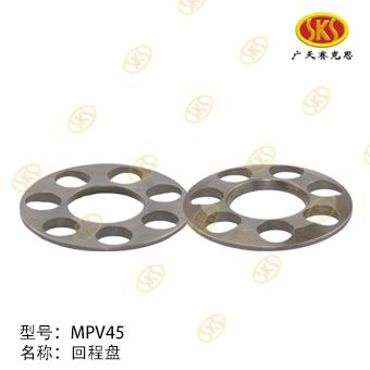RETAINER PLATE-MPV45 546-4111-SZ