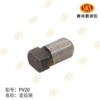 LOCATING PIN-PV20 603-1701