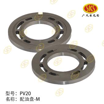 VALVE PLATE M-PV20 603-4301