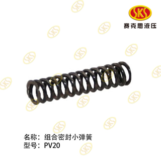 SEAL KIT SMALL SPRING-PV25 603-6205