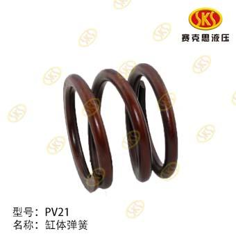 COIL SPRING-PV21 604-1301