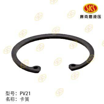 SNAP RING-PVD21 604-1501