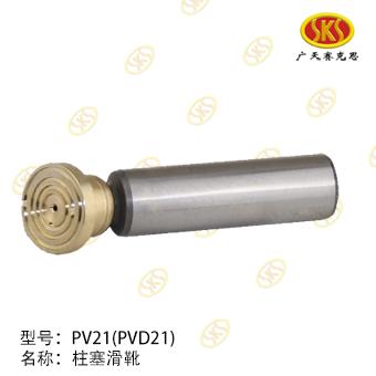 PISTON SHOE-PVD21 604-2100C