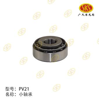 SMALL BEARING-PV21 604-3704A