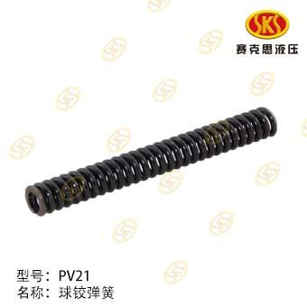 BALL GUIDE SPRING-PVD21 604-4201