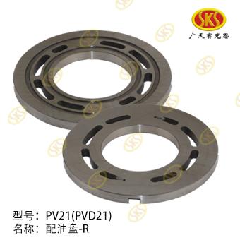 VALVE PLATE R-PV21 604-4401