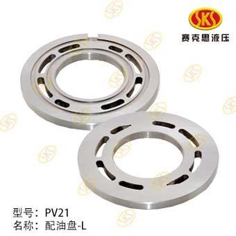 VALVE PLATE L-PV21 604-4501