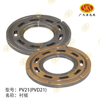 BEARING PLATE-PV21 604-4601