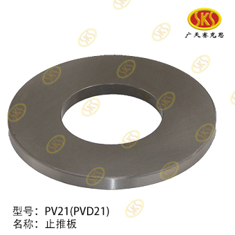 SHOE PLATE-PVD21 604-4701