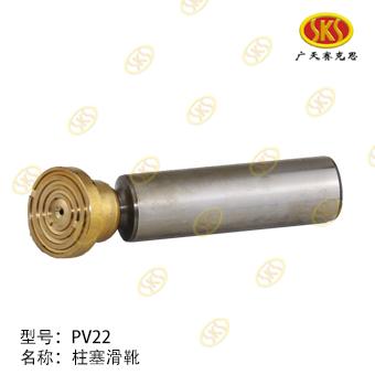 WELDED PISTON-PV22 605-2200