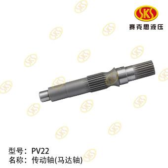 DRIVE SHAFT M-PV22 605-3201C