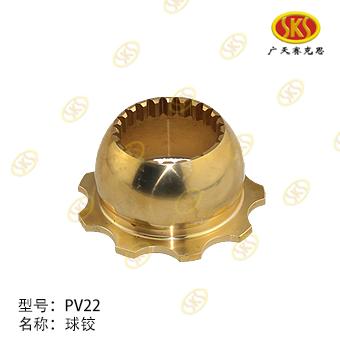 BALL GUIDE-PV22 605-4102