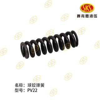 BALL GUIDE SPRING-PV22 605-4201